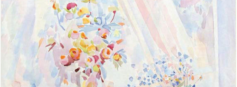 ВИРТУАЛЬНЫЙ НАТУРАЛИСТИЧЕСКИЙ ГИД «Дивный мир растений — согласие зелёного содружества» N 2., 18 мая 2020. ДЛЯ НЕСПЕШНОГО ПРОСМОТРА